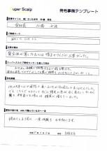 img015 (1)