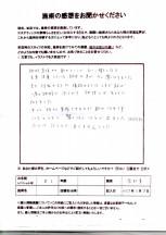img060 (4)